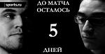 Топ-5 лучших партий между Магнусом Карлсеном и Фабиано Каруаной. 5 место