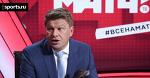 Губерниев в ответ на критику со стороны Бабикова: «Рейтинги важнее майонеза, ты хотел сказать?»