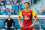 Даниил Лесовой переходит из тульского «Арсенала» в московский клуб