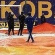 Олимпик Донецк, Черноморец Одесса, Чемпионат Украины по футболу, фото, УТК имени Банникова, стадионы, происшествия