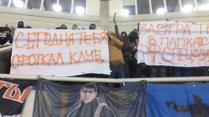 Шахтер, болельщики, Черноморец Одесса, Чемпионат Украины по футболу, видео