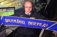 Бастиан Швайнштайгер, сборная Украины, сборная Германии, телевидение, видео, Евро-2016, Виктор Вацко