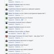 премьер-лига Украина, ФФУ, Андрей Павелко, сборная Украины