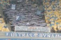 Яблонец, Лига Европы УЕФА, болельщики, Динамо Киев, фото, Шахтер