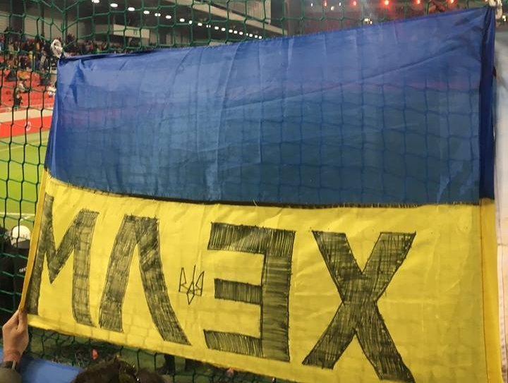 Картинки с флагом украины и с надписями украина
