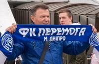 ФФУ, вторая лига Украина, любительский футбол