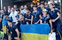 ЧМ-2019 U-20, видео, сборная Украины U-20, болельщики