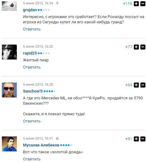 https://s5o.ru/storage/simple/ru/edt/90/04/80/54/rue920356ad91.png