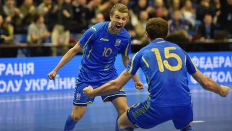 Украинские футзалисты вышли на Евро-2018