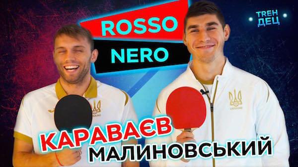 ROSSO-NERO. Інтерв'ю з дуже дивними питаннями