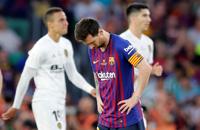 Кубок Испании, Барселона, Валенсия, видео