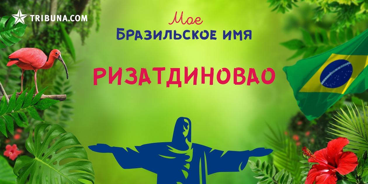 Новости абхазии онлайн сегодня