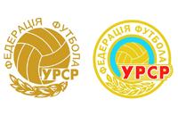 Интер, Сборная Украины по футболу, ФФУ