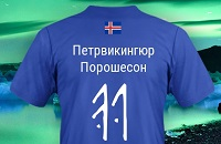 Сборная Исландии по футболу, Евро-2016