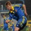 сборная Украины U-19, сборная Германии U-19, Евро-2019 U-19