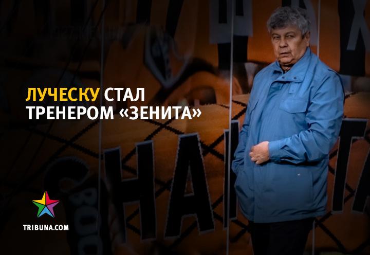 Новости дня в украине карта