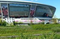 Шахтер, фото, Премьер-лига Украина, политика, Донбасс Арена