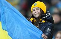Сборная Украины по футболу, сборная Словакии по футболу, видео, Арена Львов, товарищеские матчи (сборные), фото