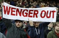 Арсен Венгер, Лига чемпионов, Арсенал, болельщики, фото, Бавария