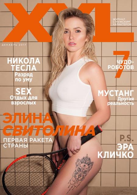 Українська тенісистка Світоліна поступилася у фіналі Підсумкового турніру WTA першій ракетці світу австралійці Барті - Цензор.НЕТ 885