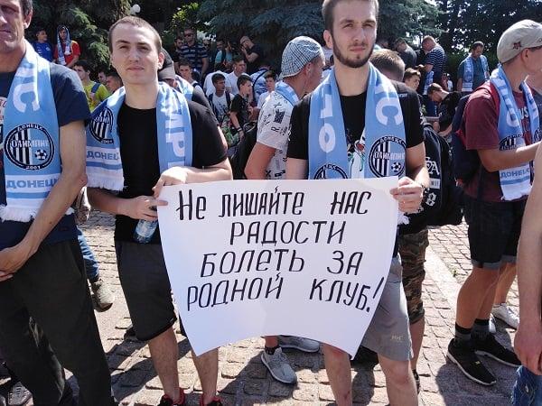 Крыжановский: «Олимпик» раздал титуханам клубные шарфы за 200-300 грн в час