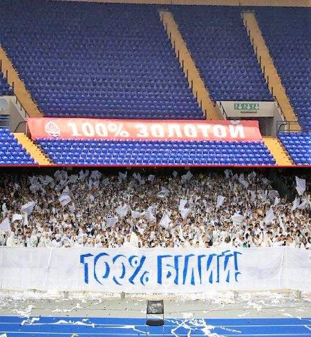 Фаны Шахтера устроили троллинг коллегам из Динамо