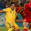 квалификация ЧМ-2022, сборная Черногории по футболу, Сборная Украины по футболу