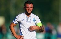 Динамо Киев, видео, Маритиму, Лига Европы УЕФА