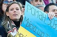 Роман Зозуля, Д2 Испания, болельщики, Альбасете, фото