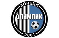 Олимпик Донецк, премьер-лига Украина