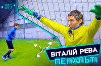 Динамо Киев, Виталий Рева, Трендец
