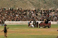 Конкурс, стадионы, сборная Афганистана