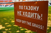 премьер-лига Украина, Шахтер, фото, Донбасс Арена, стадионы, Политика