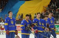 ЧМ-2019 (первый дивизион), Сборная Австрии по хоккею, Сборная Южной Кореи по хоккею, сборная Польши, сборная Казахстана, сборная Украины, сборная Венгрии
