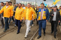 Андрей Павелко, болельщики, сборная Украины, ФФУ, Назар Холодницкий