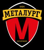 МФК Металург Запоріжжя, МФК Металург Запоріжжя