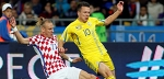 Украина проиграла Хорватии и не попала на ЧМ