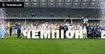 Хронология событий в киевском «Динамо» текущего сезона