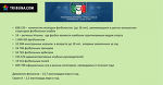 Скаут «Кальяри»: уличный футбол в Европе умер