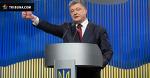 Петр Порошенко о бое Гвоздика: «Поздравил Усика с блестящей победой»
