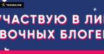 Чемпіонат світу - 2018. Прогнози на перші матчі