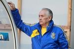 Назван тренер, который заменит Фоменко в сборной Украины