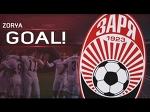 Зоря 1:0 Динамо | Гол: Бонавентуре (4 хвилина)