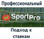 sportpro.info, sportpro.info