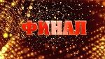 Подруги футболистов vs Подруги боксеров. Финал! - Угарные мужчины - Блоги - ua.tribuna.com