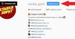 Лучшие прогнозы от авторов и блогеров Tribuna.com – теперь и в соцсетях. Подписывайтесь!