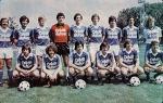 Старые фотографии. «Страсбург». 1979 год - Футбольна форма - Блоги - ua.tribuna.com