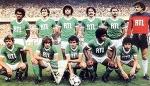 Старые фотографии. «Сент - Этьен» 1981 год - Футбольна форма - Блоги - ua.tribuna.com