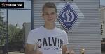 «Динамо» объявило о переходе Супряги