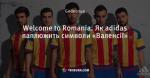 Welcome to Romania. Як adidas паплюжить символи «Валенсії»